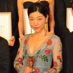 安藤サクラ、『百円の恋』で最優秀主演女優賞「心臓が出てきちゃいそう」