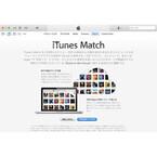 iPhoneユーザーのための「正しい」Mac入門 その30