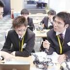 アフレル、EV3を用いたSE/プログラマの新人研修サービスを提供