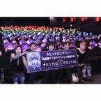 興収2.5億円突破の『KING OF PRISM』、「キンプリはいいぞ」で上映3カ月目突入