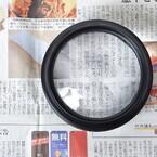サンコー、新聞やスマホの上に置いて使える拡大鏡 - LEDライト搭載
