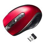 サンワサプライ、持ちやすいエルゴ形状を採用したワイヤレスマウス