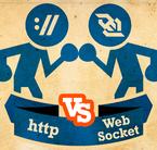 HTTP/WebSocketのメリット&デメリットは?MS公式ブログで考察