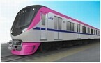 京王電鉄、座席指定列車を導入- 電源コンセント付き新型車両投入