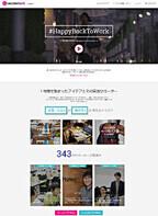 働くママをサポートする5,000案の具現化を目指して - Google Japan Blog