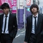 山田裕貴『闇金ドッグス』続編、連続公開! 青木玄徳がパート3で映画初主演