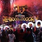 USJ15周年前夜祭で3,000人熱狂! 大使・松岡修造が開幕宣言「やりすぎよう」