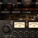 マスタリング・ツール「Lurssen Mastering Console」Mac/PC対応版を発売