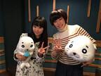 TVアニメ『少年アシベ』、アシベを河村梨恵、ゴマちゃんを東山奈央が担当