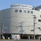 阪急電鉄が京都線大宮駅のバリアフリー化完了 - 上り線改札口も供用開始に