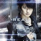 声優・下野紘、ソロデビューシングルがオリコン週間ランキングで初登場4位