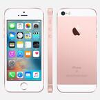 KDDI、「iPhone SE」の予約受付を24日から開始 - 価格などは未定