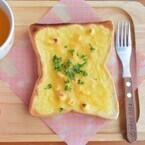 5分で完成! 簡単朝食レシピ、コーンポタージュ味で絶対はずさないおいしさ