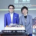 鈴木史郎、年間300日プレイの