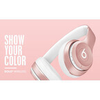 Beats by Dr.Dre、E-girlsを迎えた「Solo2 ワイヤレス」のキャンペーン