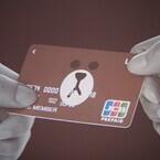 LINE、JCBと提携した「LINE Payカード」 - ポイントサービスも発表