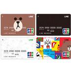 JCBとLINEが提携、還元率2%の「LINE Payカード」を発行