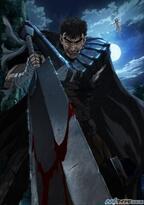 TVアニメ『ベルセルク』、7月放送開始! スタッフ&キャスト情報を公開