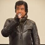 藤岡弘、「未来を担う子どもたちにメッセージ贈りたい」- 映画『仮面ライダー1号』初日舞台あいさつ