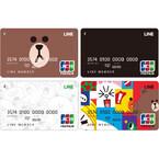 「LINE Payカード」、サービス開始から3日間で申し込み数10万枚突破