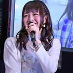 西明日香のお気に入りは大橋彩香の「猫ちゃんと一緒!」 - AnimeJapan 2016『てさぐれ! 部活もの』イベント
