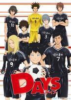 TVアニメ『DAYS』、初の映像公開! 第二弾キャストも発表
