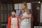 芦田愛菜、学校では男子に暴言!? シャーロットもワイルド