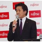 富士通がFinTechに本腰 - FinTech企業と連携し共創目指す