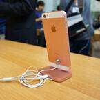 iPhone SEと9.7インチiPad Proが発売 - いずれも当日の購入が可能!