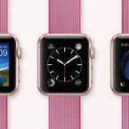ソフトバンク、Apple Watchの価格を改定 - アルミケースなら約6,500円安く