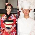 『あさが来た』『天皇の料理番』橋田賞を受賞 - 出演の佐藤健、鈴木亮平も