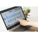 アマノ、「働く人に優しく使う人に易しい」人事労務管理パッケージを発売
