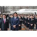 JAL入社式、1,468人が松井秀喜と共に紙飛行機で