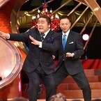ホンジャマカ、22年ぶりTBSネタ番組でコント披露!「うれしくて仕方ない」