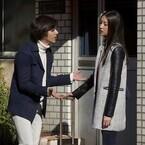 山田裕貴、ドS菜々緒にチャラ男役で急接近! 『オオカミ少女と黒王子』出演