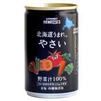 成城石井、北海道うまれの野菜を100%使用した野菜ジュース発売