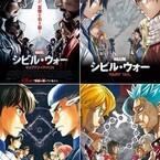 『七つの大罪』など週マガ3作×『シビル・ウォー』! 描き下ろしイラスト公開