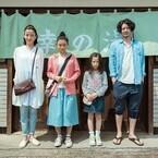 オダギリジョー、宮沢りえと夫婦役で共演! 狙いは「麻婆豆腐の山椒」