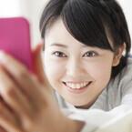 千葉県柏市、LINE監視アプリ導入 - 子どものネット問題はそれで解決する?