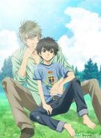 TVアニメ『SUPER LOVERS』、放送直前! 第1話のあらすじ&場面カットを紹介