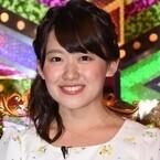 日テレ尾崎里紗アナはポスト水卜麻美!? 有吉弘行から「小6くらいの体形」