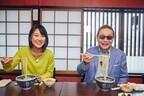 タモリの昼ごはんに『サラメシ』が密着 -『ブラタモリ』京都ロケに同行