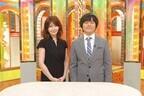 テレ朝ディレクター育成番組、映像お題が急きょ変更 - 秋元康氏「試練」