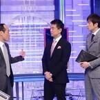 東国原英夫、新番組の橋下徹にゲキ「バラエティをなめてんのか!」