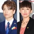 山崎育三郎、松雪泰子の優しい声にメロメロ「もう大好きです!」