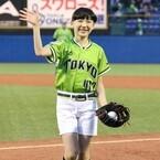 芦田愛菜、緊張の始球式は