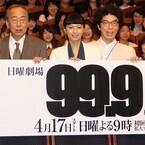 松本潤、初の弁護士役に挑む主演作に自信! 主人公と「似ている」と共感も