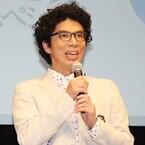 松本潤と片桐仁のやりとりに会場爆笑!「5話でいなくなりますよね?」
