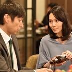 中谷美紀がチュート徳井を落とすため右往左往! 主演ドラマ初回、今夜放送