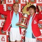 コロチキ登場予定だったJ1福岡ホーム試合中止 - 2人も被災地にエール